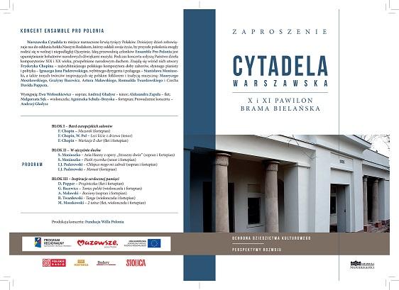 """Konferencja """"Cytadela Warszawska. Ochrona dziedzictwa kulturowego – perspektywy rozwoju"""""""